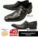 KATHARINEHAMNETTキャサリンハムネット3970ブラックダークブラウン靴