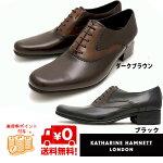 KATHARINEHAMNETTキャサリンハムネット31442ブラック黒ダークブラウン濃茶靴【KH31442-BK-DBR】