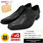 KATHARINEHAMNETTキャサリンハムネット3972ブラック靴