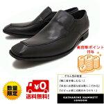 KATHARINEHAMNETTキャサリンハムネット3966ブラック靴