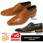 KATHARINEHAMNETTキャサリンハムネット31491ブラックブラウン靴