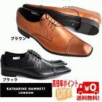 KATHARINEHAMNETTキャサリンハムネット3967靴
