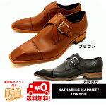 KATHARINEHAMNETTキャサリンハムネット31490ブラックブラウン靴