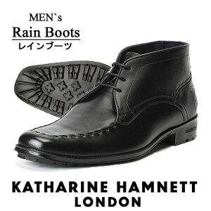 キャサリンハムネット ブーツ ビジネスシューズ 防水 KATHARINE HAMNETT 31998 ブラック メンズ 紳士 ビジカジ
