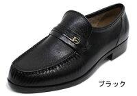 お多福オタフクOTAFUKUGR110磁気健康シューズ紳士靴【RCP】