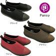 PANSY パンジー シューズ ブ 2100 ブラック ブラウン ワイン オフィスシューズ お買い物履き 靴