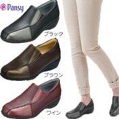 PANSYパンジーシューズブ4492ブラックキャメルワインブラウンお買い物履きお出かけスリッポン靴