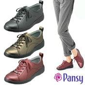 PANSYパンジー靴1382軽量スニーカーブラックカーキワイン母の日敬老の日ギフトプレゼント