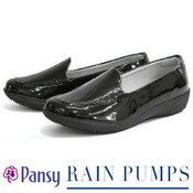 PANSYパンジーレインブーツレインシューズレインステップ4935ブラック黒靴レインパンプス雨靴生活防水加工