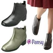 パンジー靴レインブーツレインシューズPansyレインステップ4906ブラックカーキ長靴母の日プレゼント