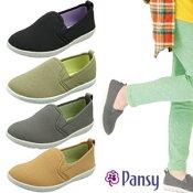 パンジー靴Pansy2103ブラックカーキグレーキャメルオフィスシューズスリッポンお買い物履き母の日プレゼント