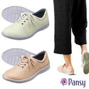 パンジー靴Pansy4362ホワイトピンク軽量スニーカー母の日プレゼント