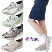 パンジー靴Pansy1376軽量スニーカーシルバーグリーンパープルピンク母の日プレゼント
