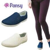 パンジー靴Pansy1427ネイビーホワイトスリッポン3Eお買い物履き母の日プレゼント