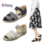 パンジー靴サンダルPansy1410前あき夏靴サマーシューズ母の日ギフトプレゼント