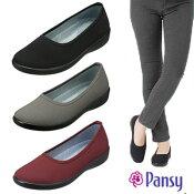 パンジーpansy2322レディース婦人靴シューズ生活防水スリッポンシンプル普段使い履きやすい3Eメーカー正規代理店ショップ