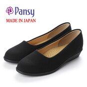 パンプスローヒール痛くないPANSYパンジー4055パンプスブラック黒靴