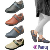 パンジーpansy4714レディースカジュアルシューズ3E靴メーカー正規代理店ショップ