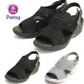 パンジー靴サンダルPansy5977ブラックシルバー歩きやすい靴母の日ギフトプレゼントBB5977