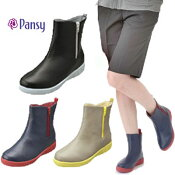 PANSYパンジーレインブーツレインシューズレディースショートサイドジップレインステップ4944ブラックカーキネイビー長靴靴母の日ギフトプレゼント