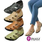 PANSYパンジー靴1352ブラックベージュキャメル軽量ゆったり幅広靴