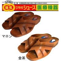 お多福オタフクOTAFUKUクロス磁気健康サンダルヘップつっかけ便所サンダルベンサン耐水日本製