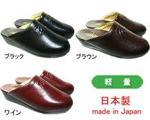 ヘップサンダルレディースつっかけ日本製徳映603