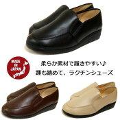 コンフォートシューズレディースかかとが踏める靴2WAY日本製スリッポンフルール363母の日プレゼント