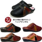 ヘップサンダルレディース文和Bunwa3896防寒レディースサンダルオフィスサンダルつっかけモード履き日本製歩きやすいらくちんコンフォートシューズ靴婦人用軽量幅広4E前詰まりクッション