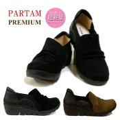 PARTAMPREMIUM370軽量サイドゴアスリッポンシューズコンフォートカジュアルシューズレディース靴