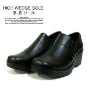 NewPePe6103ブラック厚底ソールスリッポンシューズレディース3E靴