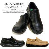 NewPePe6203レディーススリッポンシューズ3E靴