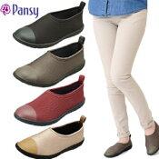 Pansyパンジー靴スリッポン2100ブラックブラウンワインオークオフィスシューズお買い物履き