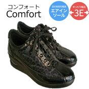 ModaLadian9406ウェッジ厚底レディースカジュアルエアークッション脚長美脚効果靴
