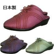 サンダルレディース歩きやすい本革日本製文和Bunwa3871防寒つっかけミュールサンダル