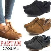 カジュアルシューズレディースモコモコファーシューズボアかわいいPARTAMCASUAL365ブラックオークグレー靴PARTAMSPORT姉妹ブランド