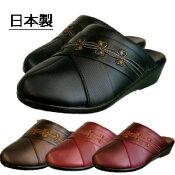 サンダルレディース歩きやすい日本製文和Bunwa3865防寒つっかけミュールサンダル