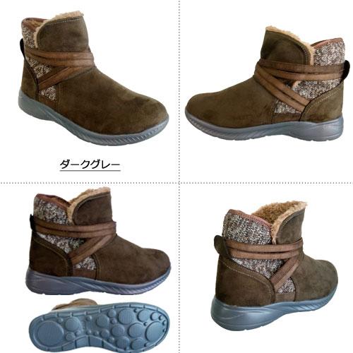 ショートブーツ レディース モコモコ ムートン ボア かわいい PARTAM SPORTS 15000 軽量 靴