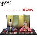 雛人形ローズオニールキューピー人形お雛様・親王飾りひな人形【送料無料】