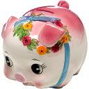 豚の貯金箱 ピギーバンク ブタバンク (大)ピンク Piggy Bank