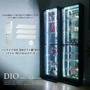 コレクションケース お得なセット コレクションラック DIO ディオ 本体 鍵付 追加ガラス棚3枚付き NEW ...