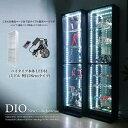 コレクションケース お得なセット コレクションラック DIO ディオ 本体 鍵付 RGB対応LED付き NEW 地球家...