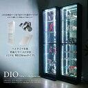 コレクションケース お得なセット コレクションラック DIO ディオ 本体 鍵付 背面ミラー+RGB対応LED付き...