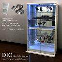 コレクションケース お得なセット コレクションラック DIO ディオ ワイド ハイタイプ 本体 鍵付 RGB対応...