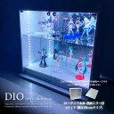 コレクションケース お得なセット コレクションラック DIO ディオ ワイド ロータイプ 本体 鍵付 背面ミ...