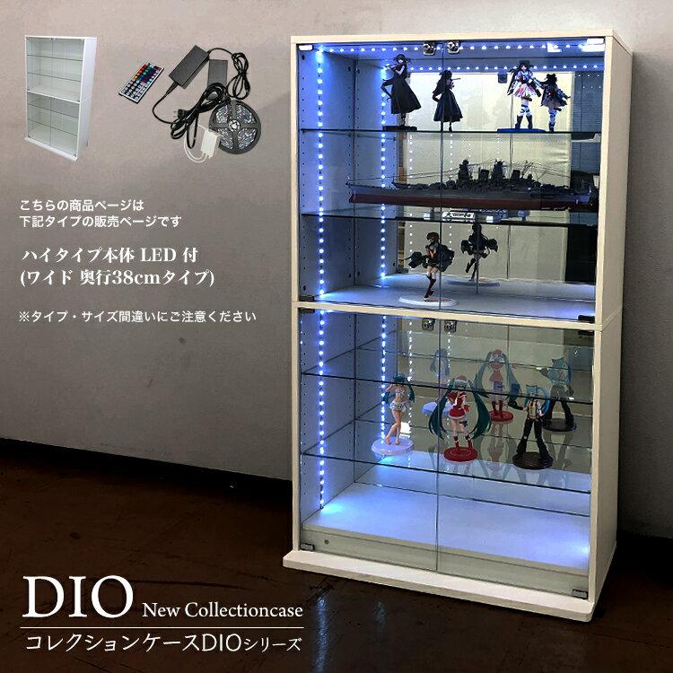 產品詳細資料,日本Yahoo代標|日本代購|日本批發-ibuy99|コレクションケース お得なセット コレクションラック DIO ディオ ワイド ハイタイプ 本体 鍵…