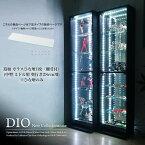 コレクションケース コレクションラック DIO ディオ 対応 ガラスひな壇 単品 ( 雛壇のみ ) ( ミドル幅46cm 奥行28cm用 中型 ) NEW 地球家具 フィギュアラック ガラスケース ディスプレイラック