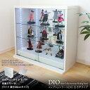 お得なセット コレクションケース コレクションラック 地球家具 DIO ディオ 引き戸 ワイド ロータイプ ...
