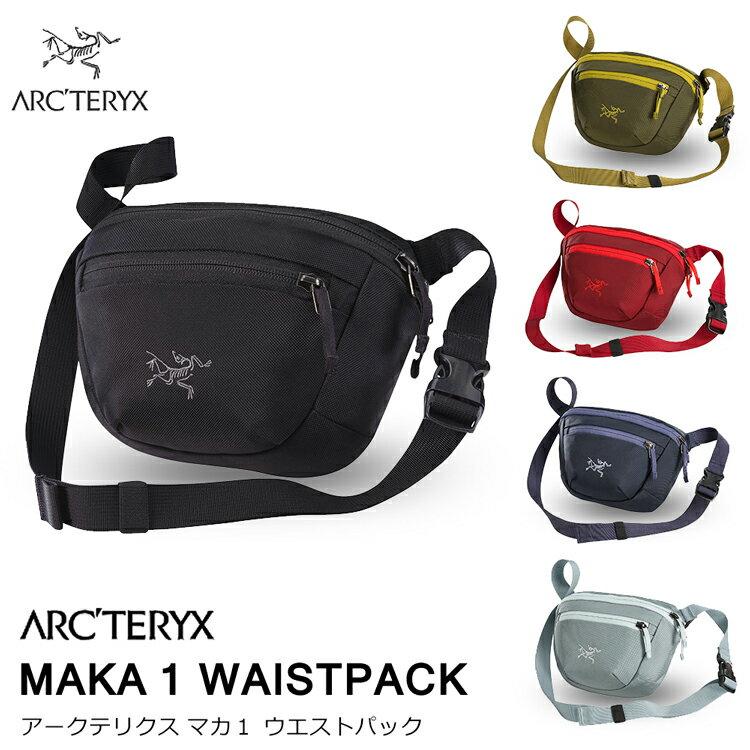 男女兼用バッグ, ボディバッグ・ウエストポーチ Arcteryx Maka1 17171 1