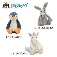 【メッセージカード付】【ギフトラッピング対応】jellycatぬいぐるみジェリーキャットM31cmうさぎイヌゾウさるライオンペンギンパンダユニコーンクマキツネ